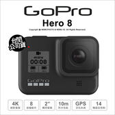 GoPro Hero 8 Black 運動攝影機 超強防震 10m防水 潛水 GPS 公司貨【64G+24期免運】薪創數位
