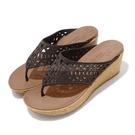 Skechers 涼鞋 Beverlee-Summer Visit 灰 咖啡 楔形 厚底 高跟 女鞋 涼拖鞋【ACS】 31715CHOC