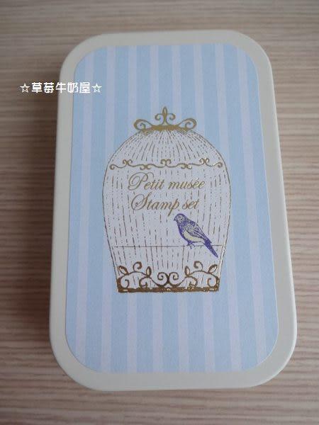 ☆草莓牛奶屋☆日本進口【KODOMO NO KAO】Papeterie小鐵盒印章組(鳥籠蕾絲)