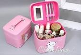化妝包小號便攜專業手提大容量可愛方形化妝箱簡約旅行防水收納包(快速出貨)