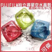 保護殼 富士 FUJIFILM Instax mini.9. 8..8+拍立得 專用 彩色星空水晶殼 水晶殼 透明殼 附背帶 可傑
