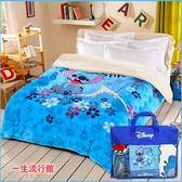 現貨《加長》迪士尼 米奇 史迪奇 正版 法蘭絨被 羔羊絨 保暖 毯子 刷毛毯 被子 B16753