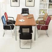 辦公椅電腦椅家用靠背現代職員會議室椅子