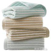 毛巾 金號毛巾純棉洗臉家用四條裝 成人大毛巾 柔軟吸水春夏適用 歐萊爾藝術館