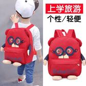 幼兒園書包寶寶1-3-5歲男童可愛韓版大班兒童背包女孩雙肩包男潮6