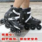 溜冰鞋成人男女平花鞋輪滑鞋全套成年直排輪...