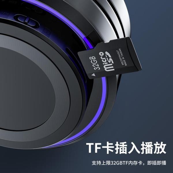 藍芽音箱 無線藍芽小音箱家用重低音炮小鋼炮手機外放迷你小音響3d環繞大音量 京都3C