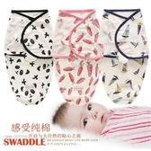 新款新生嬰兒包巾包裹繈褓抱被0-3個月純棉防驚跳睡袋春秋用品 英雄聯盟