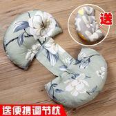 孕婦枕頭護腰側睡托腹抱枕 U型枕多功能側臥靠枕孕婦睡墊睡覺用品 英雄聯盟