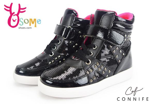 女童休閒靴 真皮亮面 高筒 亮片 運動靴 CONNIFE 運動靴 M8026#黑◆OSOME奧森鞋業