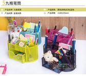 金屬多功能筆筒創意時尚韓國小清新學生桌面文具收納盒辦公筆桶   泡芙女孩輕時尚