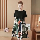 洋裝-大碼女裝200斤棉麻連身裙胖妹妹MM夏裝寬鬆顯瘦仙女裙子減齡 Korea時尚記