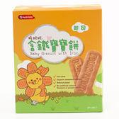 脆妮妮 含鐵寶寶餅-起司 90公克【德芳保健藥妝】