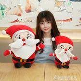 可愛毛絨玩具大號圣誕老人公仔小布偶娃娃玩偶女孩創意圣誕節禮物 酷斯特數位3c YXS