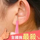 掏耳棒 可掛式 不銹鋼 掏耳朵 挖耳朵 耳屎清潔 耳屎 不鏽鋼 迷你挖耳勺(1支)【K012】米菈生活館