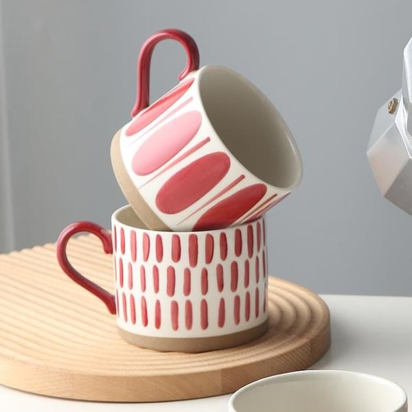 馬克杯 情侶日式陶瓷水杯咖啡杯牛奶杯子馬克杯家用大容量一對粗陶手繪 歐歐