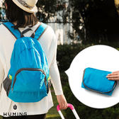 折疊旅行後背包背包收納包雙肩包大容量輕巧耐重休閒多 出國出差~無名~M09106