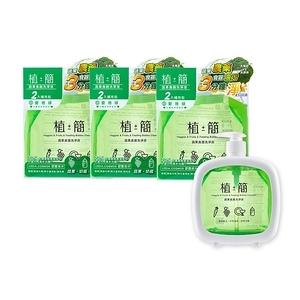《台塑生醫》植簡蔬果食器洗淨液超值組(1瓶+補充包*6包)