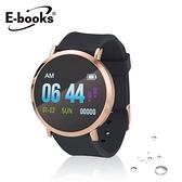【E-books】V11 藍牙防水鋁合金手錶