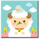 LOVIN 超萌韓版數字油畫 可愛羊(08) 1幅