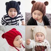 保暖帽子  韓版男女嬰兒帽子耳朵卡通毛線帽寶寶秋冬季系帶純手工兒童帽 米蘭街頭