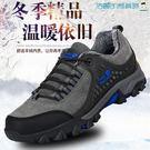 【618好康又一發】戶外登山鞋運動休閒鞋...