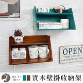 實木置物架牆面收納層板架層架壁掛架公仔展示架瓶罐分類收納架 陳列架米鹿家居