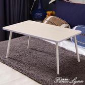 小匠材筆記本電腦桌床上用可摺疊懶人學生宿舍學習書桌小桌子做桌 igo 范思蓮恩