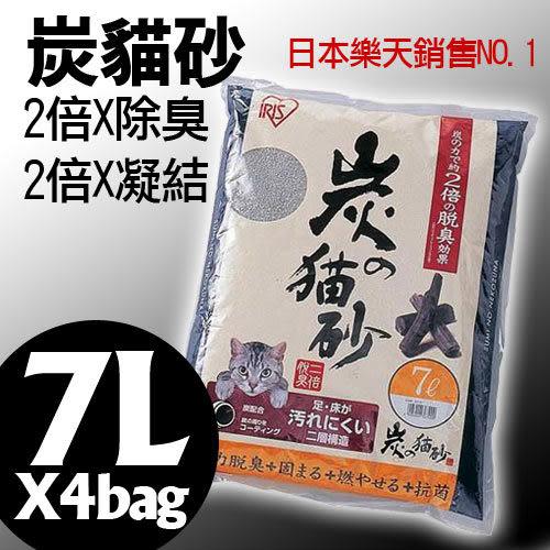 [寵樂子]《日本IRIS》 炭除臭貓砂SNS-70 炭貓砂除臭凝結4包優惠價