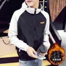 男士外套秋冬季韓版潮流ins寬松學生工裝棒球服男夾克機能風上衣 艾瑞斯居家生活