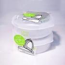 日本製 掀蓋收納盒210mlx2入裝 Loxin 【SI1410】食物保鮮盒 冷藏盒 冰箱收納盒
