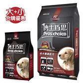 【合購優惠】博士巧思專業配方-幼犬15Kg+1.5Kg