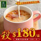 70%濃茶滋味,30%淡淡奶香 台灣最珍貴紅茶產區日月潭 阿薩姆大葉種紅茶濃郁茶湯