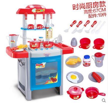 設計師美術精品館貝恩施兒童過家家玩具 女孩做飯過家家廚房玩具寶寶廚具餐具套裝
