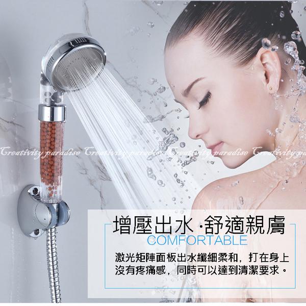 【水療花灑】三檔SPA負離子美容蓮蓬頭 節水三重過濾增壓保健噴頭 防爆耐摔淋浴水龍頭