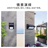 雷士太陽能燈戶外庭院燈感應壁燈家用超亮LED室外圍牆防水路燈 宜品