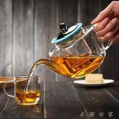 耐熱燒水壺透明玻璃花茶壺 米蘭世家