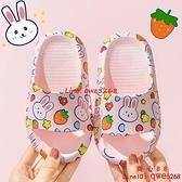 兒童拖鞋夏季可愛卡通防滑兔子防滑寶寶涼拖鞋【齊心88】