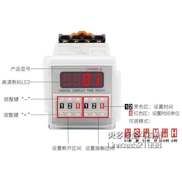 10g臭氧發生器家用養殖場汽車臭氧消毒機凈化空氣殺菌豬場臭氧機 每日特惠NMS