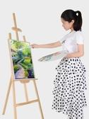 1.5米黃鬆原木畫架畫板套裝4k摺疊多功能畫板素描寫生美術用品水彩水粉油畫架木 生活樂事館