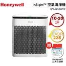 Honeywell InSightTM 空氣清淨機 HPA5250WTW 【送CZ除臭濾網APP1x1】