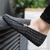 豆豆鞋男韓版新款學生懶人一腳蹬男鞋夏季透氣老北京布鞋休閒 ciyo 黛雅