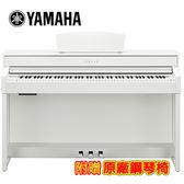 【敦煌樂器】YAMAHA CLP-535 WH 88鍵標準數位電鋼琴 典雅白色款