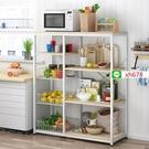廚房置物架落地式多層收納架微波爐用品家用大全儲物碗櫃子多功能【頁面價格是訂金價格】