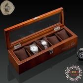 夭桃高檔木質手錶盒子五只裝天窗手錶展示盒首飾盒手鍊收藏收納盒【限時八折】