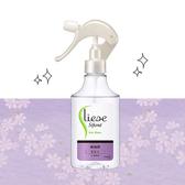 Liese Sifone莉婕 絲逸歡 順髮系列髮妝水(水潤保濕)200ml 【花王旗艦館】