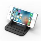 手機防滑墊 防滑墊車載手機支架汽車創意硅膠吸盤式手機座導航儀支架 瑪麗蘇精品鞋包