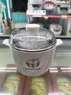 TATUNG大同迷你紀念電鍋-造型食器(不能煮東西) TAC-1C-W(璀璨白)