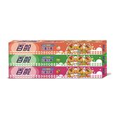 百齡兒童牙膏50g  x 3    【愛買】