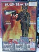挖寶二手片-K16-004-正版DVD*電影【魔鬼透明人】-文森凡崔卡*保羅班維特